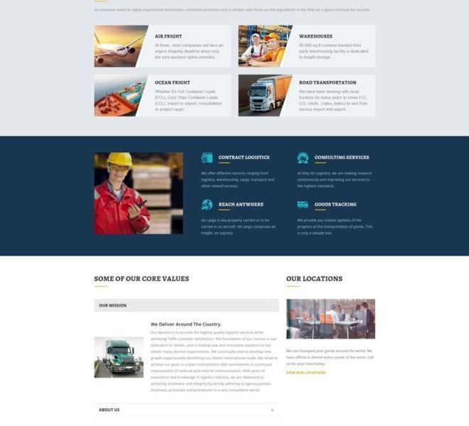 Shipaircmb-web